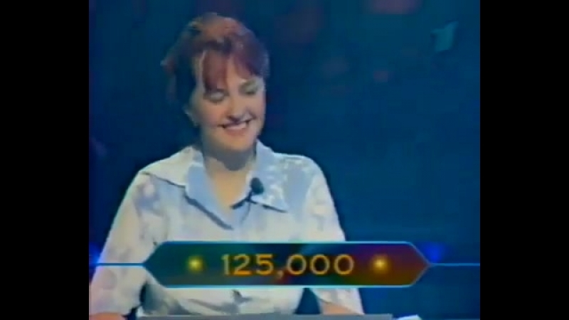 Кто хочет стать миллионером (27.12.2003)