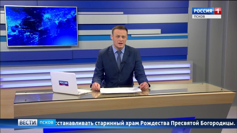 Vesti-Pskov-HD