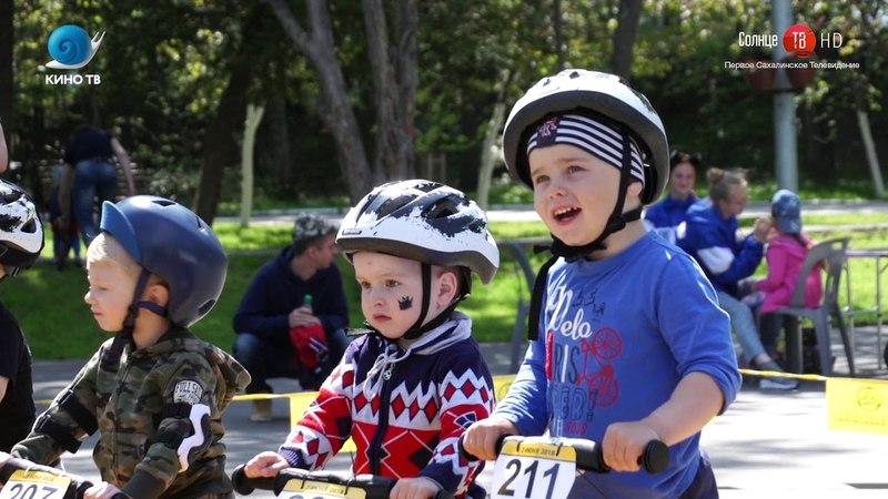 04 06 2018 В городском парке Южно Сахалинска открылся летний сезон беговелогонок