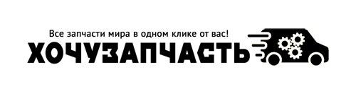 хочузапчасть.рф