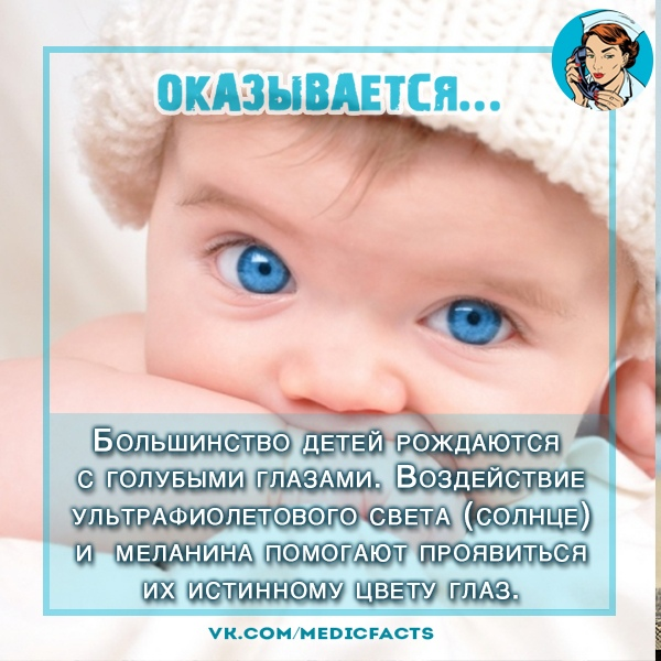 https://pp.userapi.com/c834100/v834100992/184ae6/sh80eJ2r634.jpg