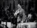 Адольф Гитлер Поздравляет С Днем Рожденья
