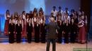 Музыкально-хоровой центр Лель Старший хор - О, du lieber Augustin Josef Wolfgang Ziegler