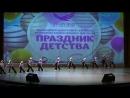 Танец Яблочко Образцовый танцевальный коллектив Росинка