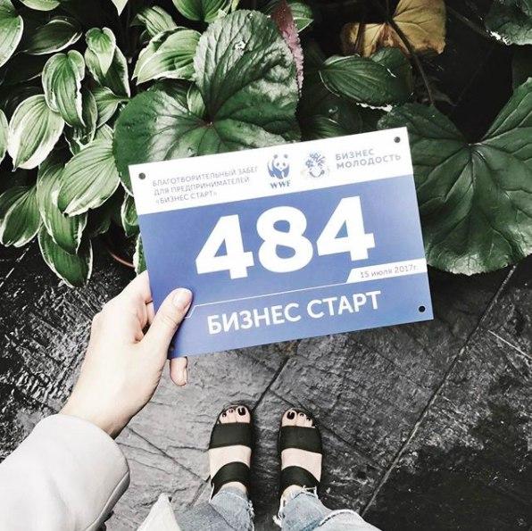 Алина Маляу | Москва