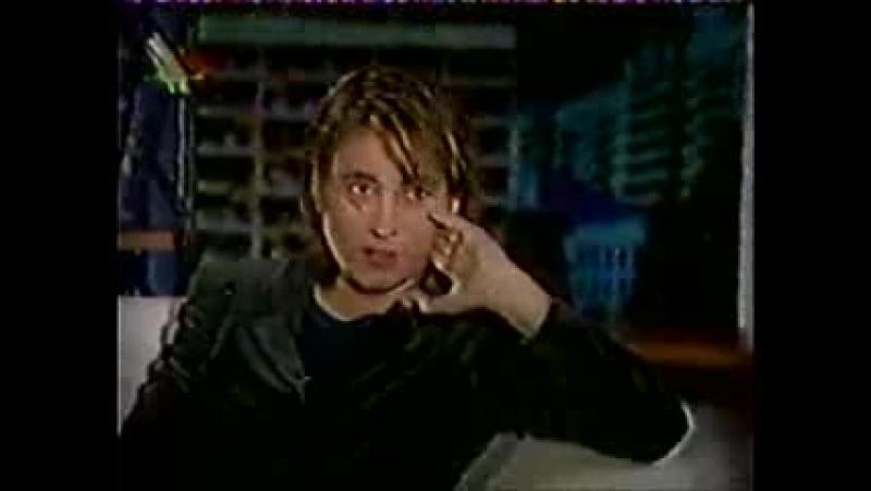 Карамболь БТ 23 09 1999 Земфира