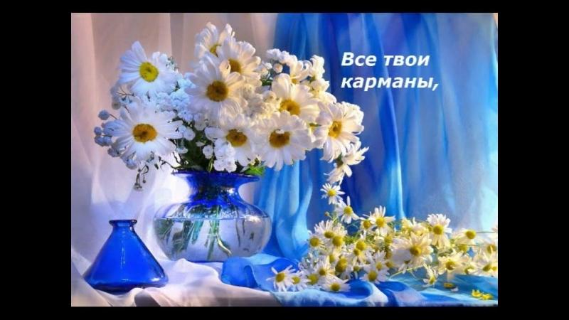 Мои пожелания тебе.