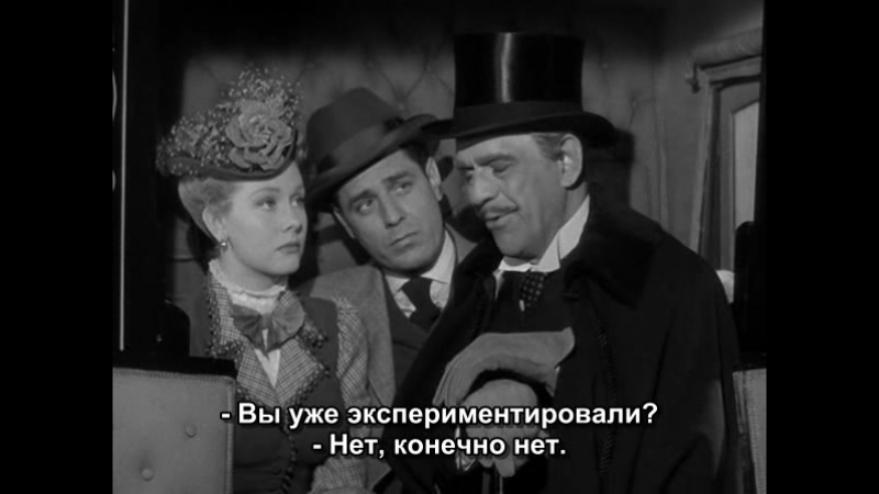 Эбботт и Костелло встречают доктора Джекилла и мистера Хайда (1953) - Abbott And Costello Meet Dr. Jeckyl and Mr. Hyde original