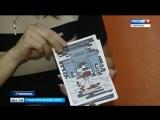 Новогодний Ставрополь на коллекционных открытках. Автор Анастасия Эпендиева