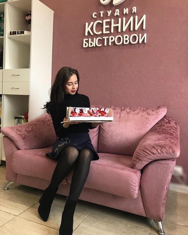 Ксения Быстрова | Москва