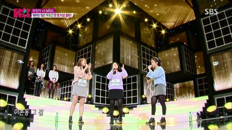 — Choi Eunji Park Minji Kim Sara Choi Eunji - January to June @ K-pop Star 5