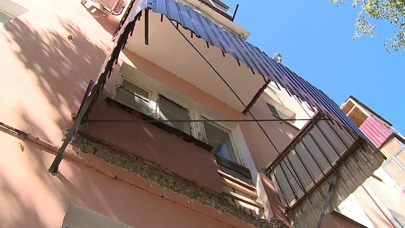 Рузаевский балконопад