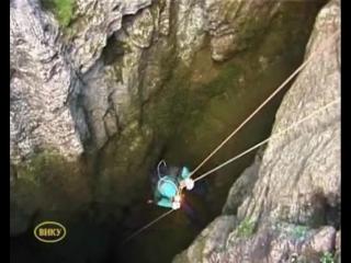 Караби Яйла, пещера Крубера