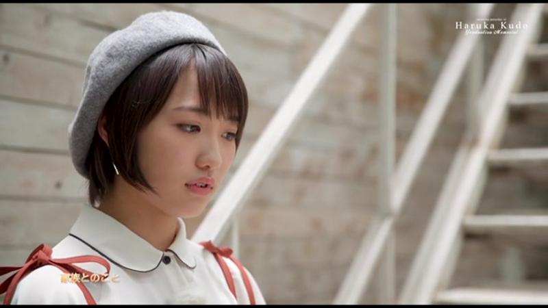 [DVD] Morning Musume '17 Kudo Haruka Sotsugyou Memorial (05/10/2017)