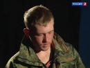 Спецназ Фильм Аркадия Мамонтова