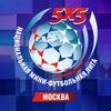 НМФЛ Москва | Чемпионат Москвы НМФЛ