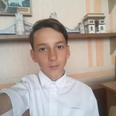 Данил Чорноус