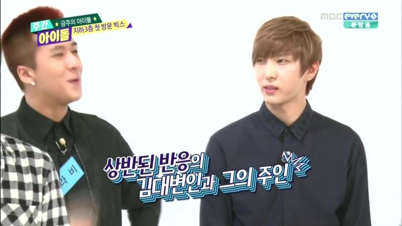 VIXX Weekly Idol Leo Cut Moments Eng Sub Part 1
