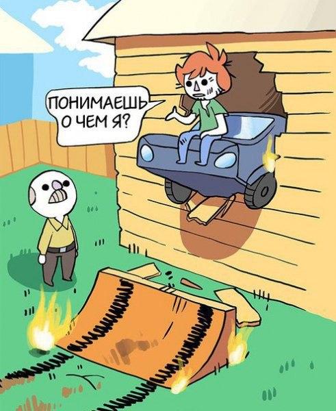 Фото №456650601 со страницы Михаила Тимченко