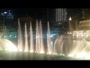 Поющие фонтаны в Дубае 2 часть