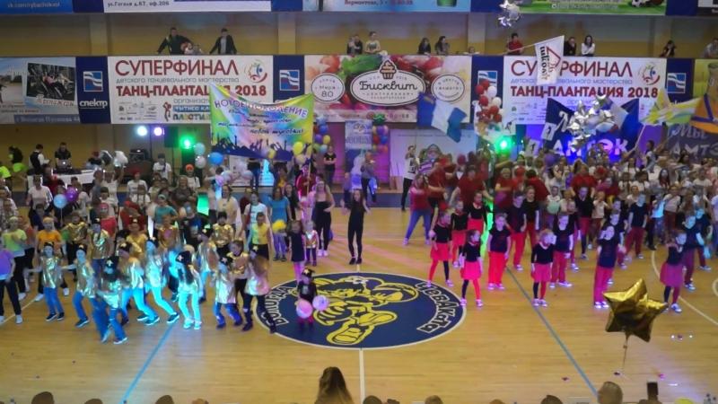 Танц-плантация Суперфинал Вологда 2018