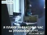 Как немецкий мальчик оплатил доступ к сайту с онлайн-стриптизом горячих русских девушек