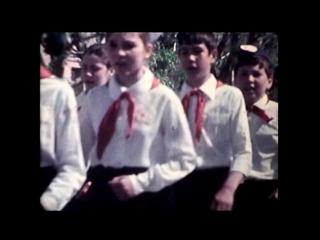 Киностудия Луч Коркинского цементного завода 1979 г