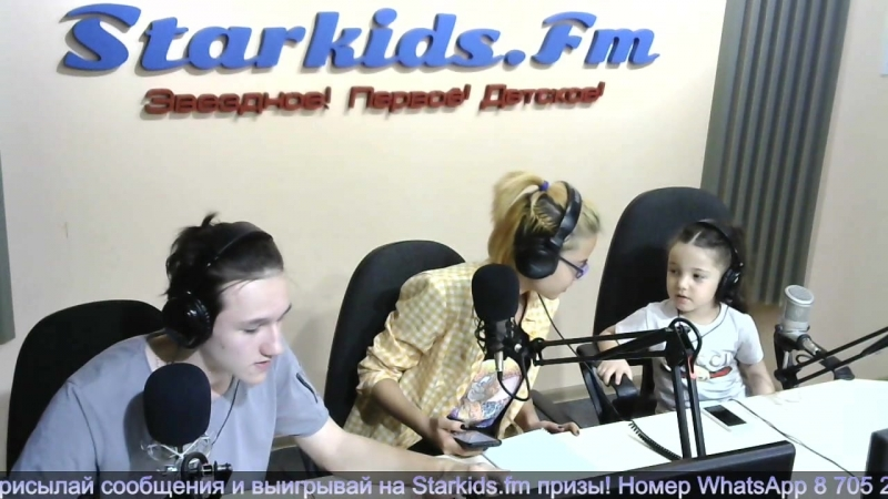 Starkids-PROрыв. В гостях у передачи юная исполнительница Алсу Улуханова » Freewka.com - Смотреть онлайн в хорощем качестве