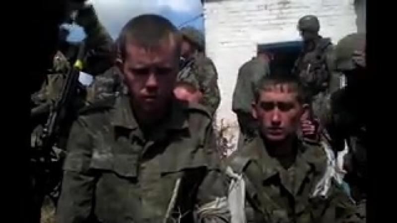 Пленные российские оккупанты на востоке ч 73612 240p mp4