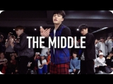 1Million dance studio The Middle - Zedd, Maren Morris & Grey / Junsun Yoo Choreography