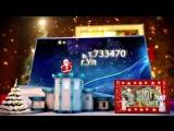 Видеосъёмка утренников на Новый Год в Детском саду!!! Т.733470 г.Ульяновск