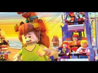 Лего Скуби-ду: Улетный пляж (2017)
