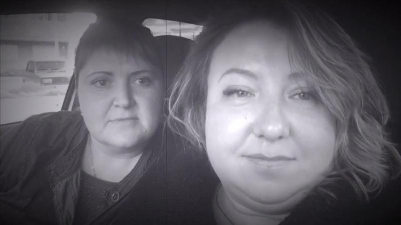 Елена Шилова и Оксана Смирнова