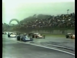 JapanGP, Fuji, 1976.mp4