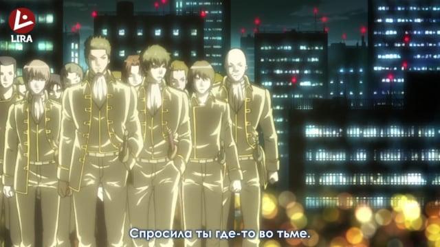 [LiRa] Gintama TV-4 OP2 (Русский адаптированный перевод)