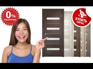 Межкомнатные Двери ОМиС. Міжкімнатні Двері ОМіС. Купить Цена Недорого