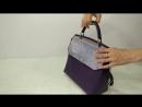 Фиолетовый рюкзак сумка Оренбург