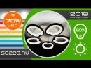 Люстра Светодиодная Стиль Хай Тек, 5 LED Элементов С Пультом ДУ 7603