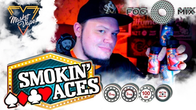 Maskit Vape SMOKIN' ACES by Fog Mix ♦️♥️ КОЗЫРНЫЕ ТУЗЫ ♣️♠️ 😎