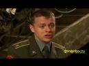 Кремлевские курсанты 154 online-video-cutter