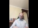 О ВЗРОСЛОСТИ В ОТНОШЕНИЯХ Психотерапевт психолог Вадим Геннадьевич Сунне