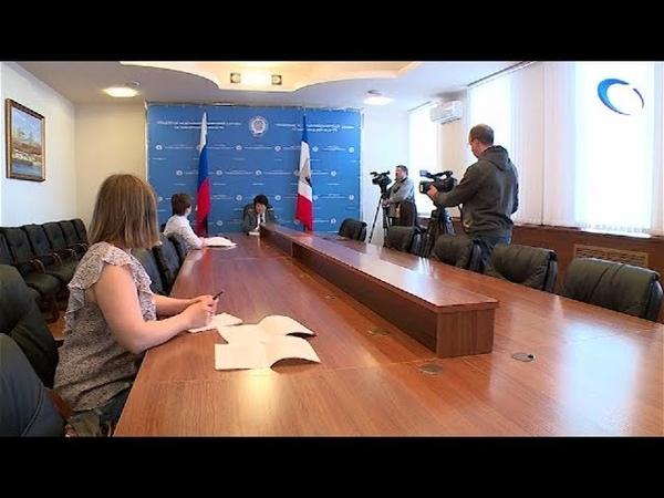 Региональная налоговая служба провела пресс конференцию по вопросам долгов по налогам и онлайн-касс