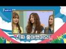 180705 (G)I-dle @ (Super Juniors) Super TV 2 Next week!