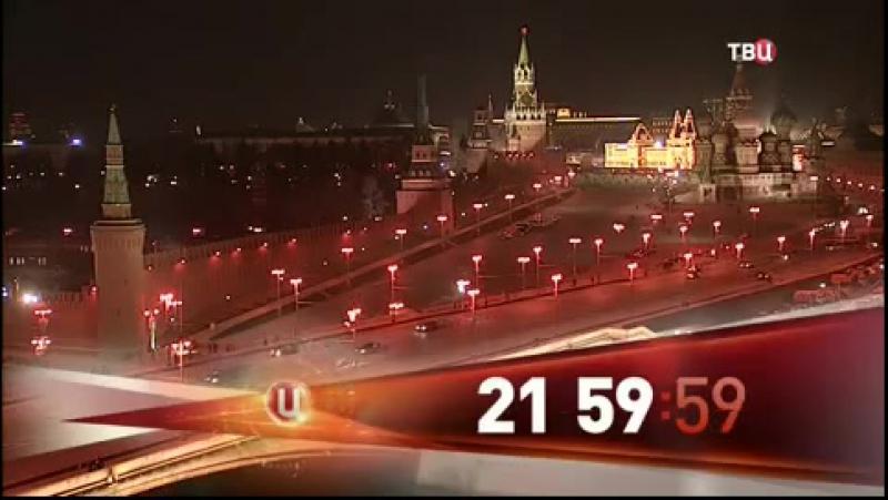 Окончание Петровки, 38, анонс, часы и начало Программы События (ТВ Центр, 6 апреля 2016, 22:00)