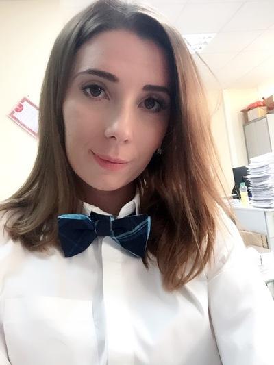 Катя Бутримова