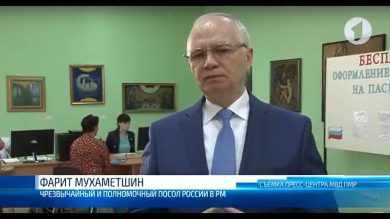 Прием заявок на гражданство РФ. Скоро и онлайн