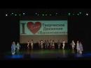 Танцевальный коллектив Девчата танец Лебёдушка