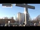 Поклонный крест освятили на месте Луполовского концлагеря в Могилёве (2013) - шталаг 341