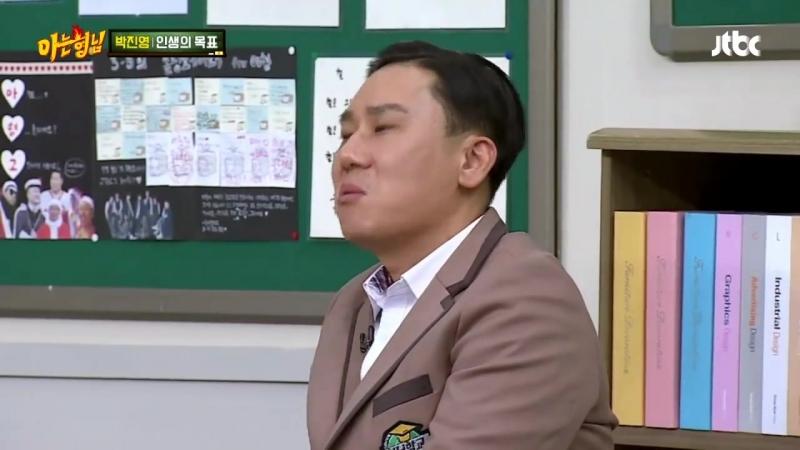 JYP 사장님이 수지에게 보내는 영상편지 (아형에서 만나요♡) 아는 형님 118회