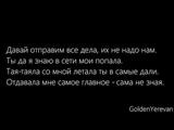 Da Gudda Jazz Мама я Клептоман (Lyrics)